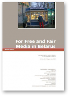 For Free and Fair Media in Belarus
