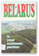 Belarus is your economic partner