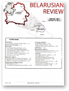 Belarusian Review, Volume 15, No. 4