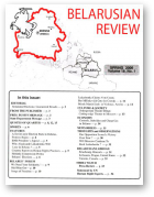 Belarusian Review, Volume 18, No. 1