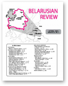 Belarusian Review, Volume 25, No. 1