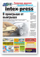 Intex-Press, 42 (774) 2009