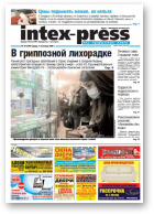 Intex-Press, 45 (776) 2009