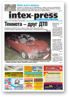 Intex-Press, 47 (778) 2009