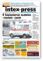 Intex-Press, 51 (782) 2009