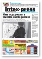 Intex-Press, 20 (804) 2010