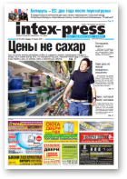 Intex-Press, 29 (813) 2010