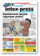 Intex-Press, 31 (815) 2010