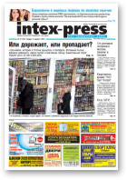 Intex-Press, 37 (821) 2010
