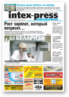 Intex-Press, 41 (825) 2010