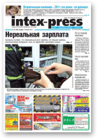 Intex-Press, 30 (866) 2011