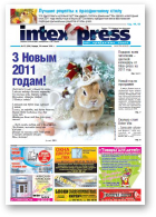 Intex-Press, 52 (836) 2010