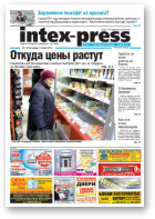 Intex-Press, 5 (841) 2011
