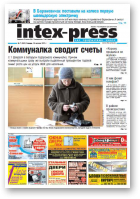 Intex-Press, 7 (843) 2011
