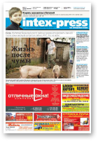 Intex-Press, 14 (1006) 2014