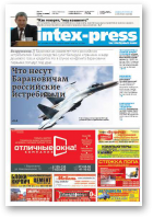 Intex-Press, 12 (1004) 2014