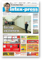Intex-Press, 27 (1019) 2014