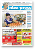 Intex-Press, 28 (1020) 2014