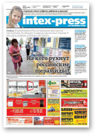 Intex-Press, 33 (1025) 2014
