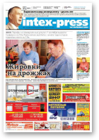 Intex-Press, 36 (1028) 2014