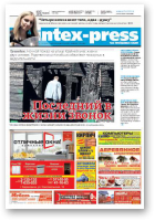 Intex-Press, 38 (1030) 2014