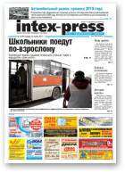 Intex-Press, 8 (844) 2011
