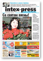 Intex-Press, 9 (845) 2011