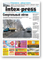 Intex-Press, 11 (847) 2011