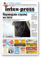 Intex-Press, 12 (848) 2011