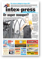 Intex-Press, 14 (850) 2011