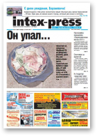 Intex-Press, 21 (857) 2011