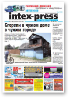 Intex-Press, 24 (860) 2011