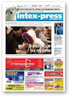 Intex-Press, 4 (996) 2014