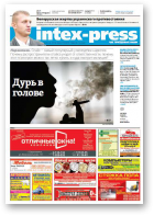 Intex-Press, 5 (997) 2014