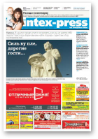 Intex-Press, 6 (998) 2014