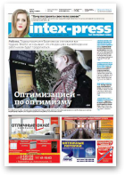 Intex-Press, 10 (1055) 2015