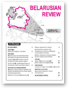 Belarusian Review, Volume 27, No. 1