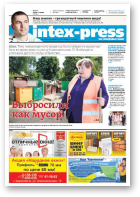 Intex-Press, 24 (1069) 2015