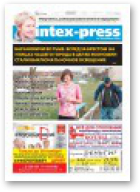 Intex-Press, 47 (1092) 2015