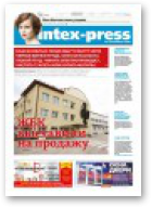 Intex-Press, 30 (1127) 2016