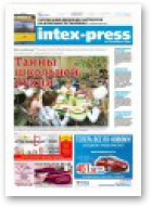 Intex-Press, 38 (1135) 2016