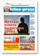Intex-Press, 39 (1136) 2016