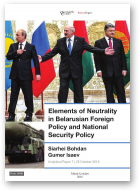Bohdan Siarhei, Isaev Gumer, Elements of Neutrality in Belarusian Foreign Policy and National Security Policy
