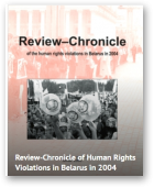 Review-Chronicle of Human Rights Violations in Belarus in 2004