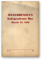 Byelorussia's Independence Day. March 25, 1918